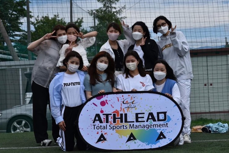 athlead17